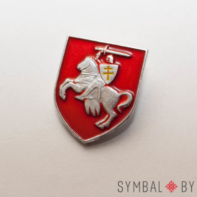 symbal.by-1941